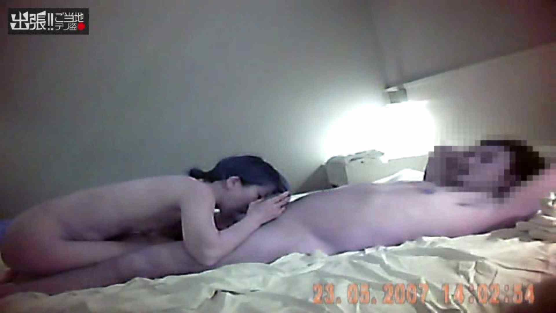 出張リーマンのデリ嬢隠し撮り第3弾vol.4 盗撮 | 投稿  111pic 61