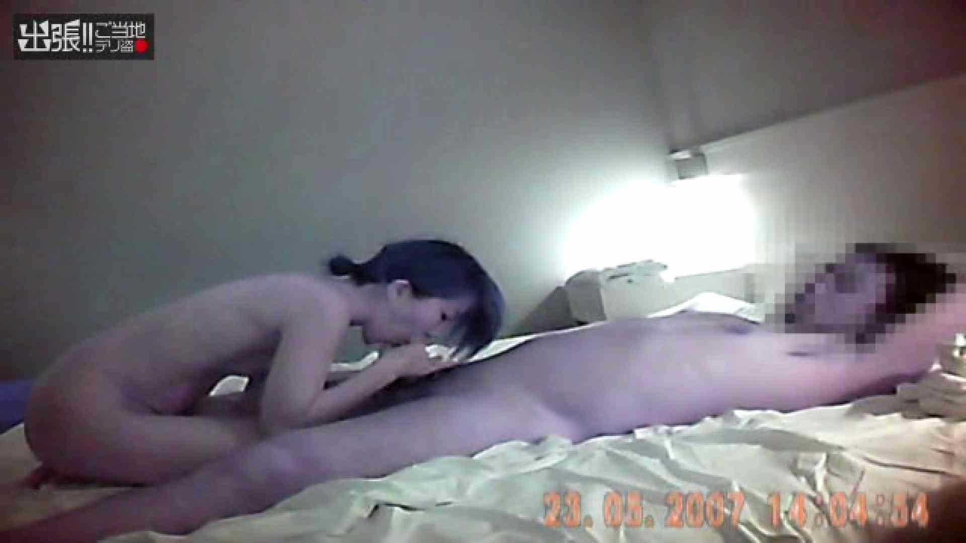 出張リーマンのデリ嬢隠し撮り第3弾vol.4 盗撮  111pic 72