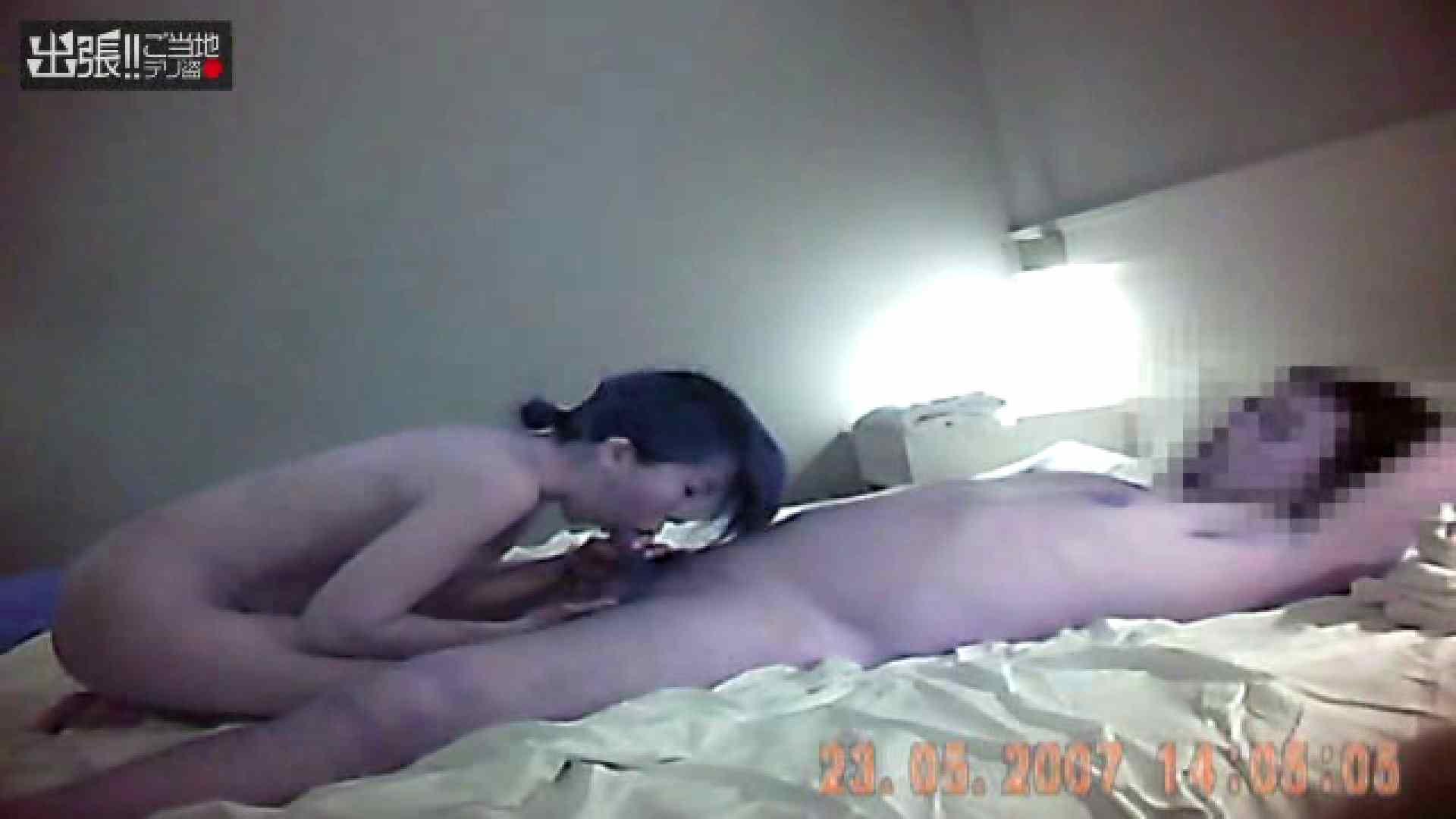 出張リーマンのデリ嬢隠し撮り第3弾vol.4 盗撮 | 投稿  111pic 73