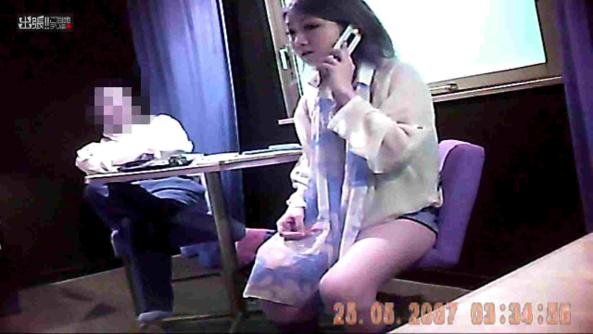 出張リーマンのデリ嬢隠し撮り第3弾vol.5 セックス | 女子大生のエッチ  97pic 8