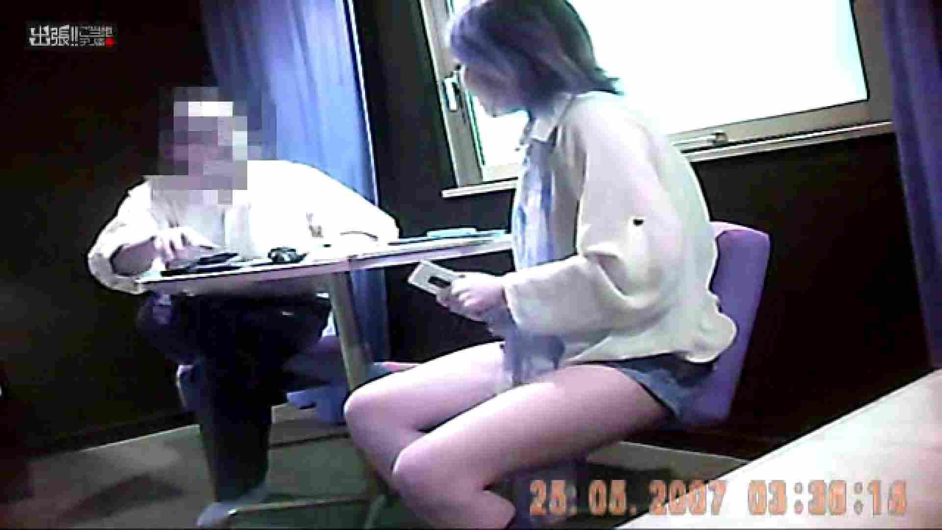 出張リーマンのデリ嬢隠し撮り第3弾vol.5 盗撮 アダルト動画キャプチャ 97pic 19
