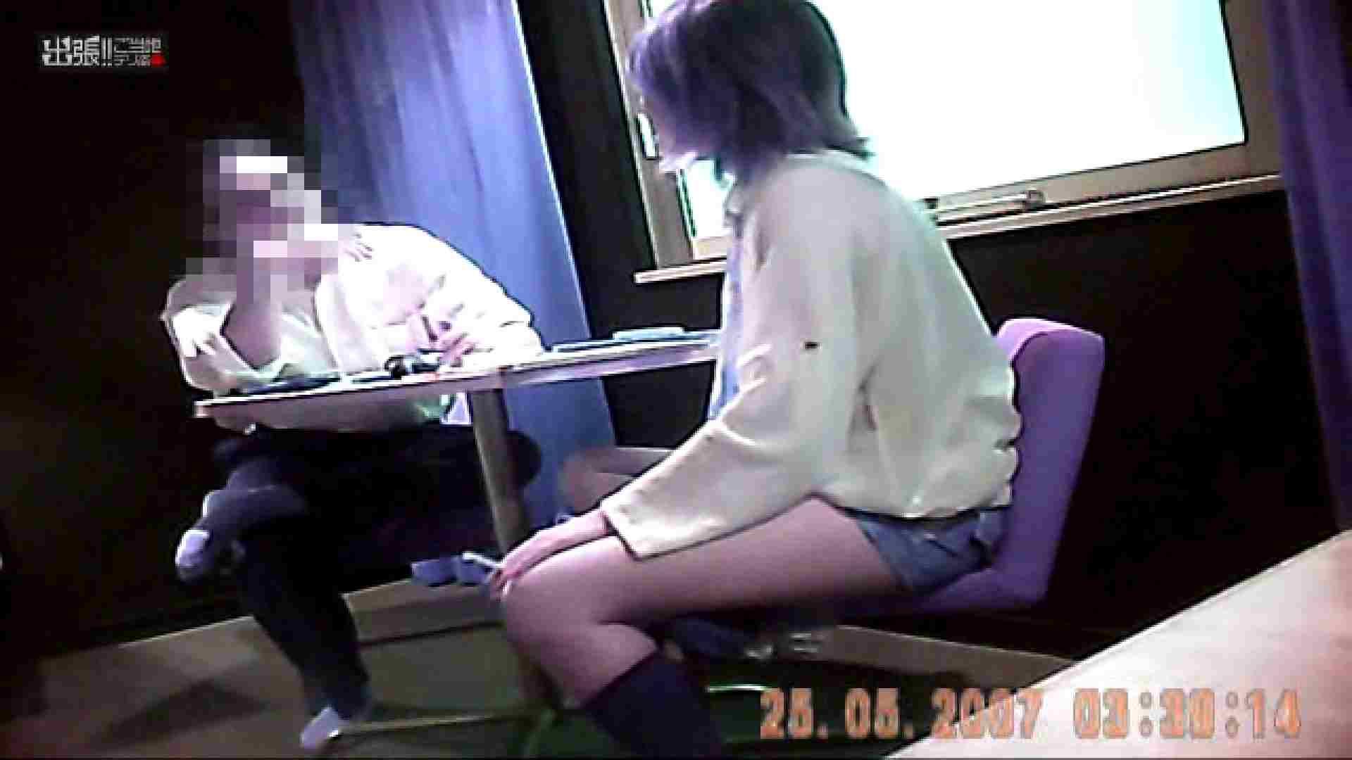 出張リーマンのデリ嬢隠し撮り第3弾vol.5 盗撮 アダルト動画キャプチャ 97pic 40