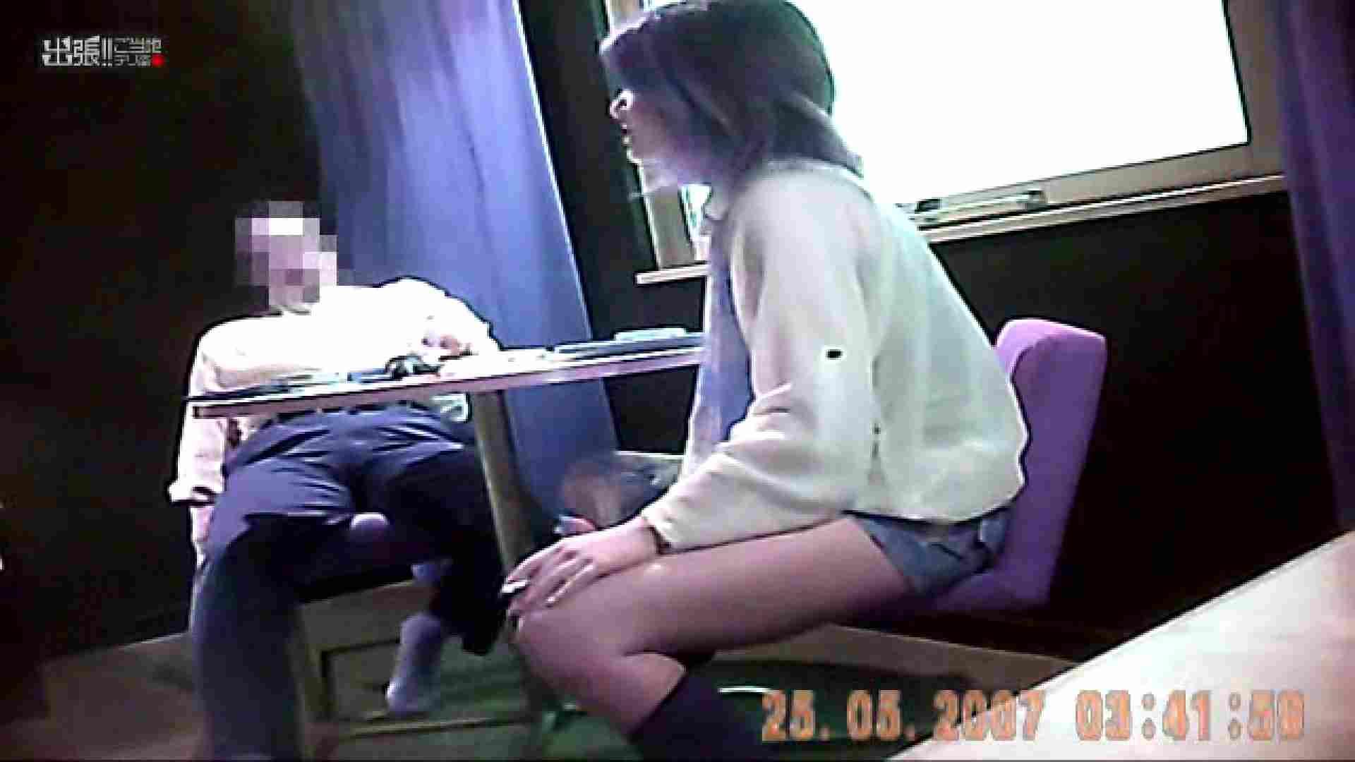 出張リーマンのデリ嬢隠し撮り第3弾vol.5 OLのエッチ 戯れ無修正画像 97pic 58