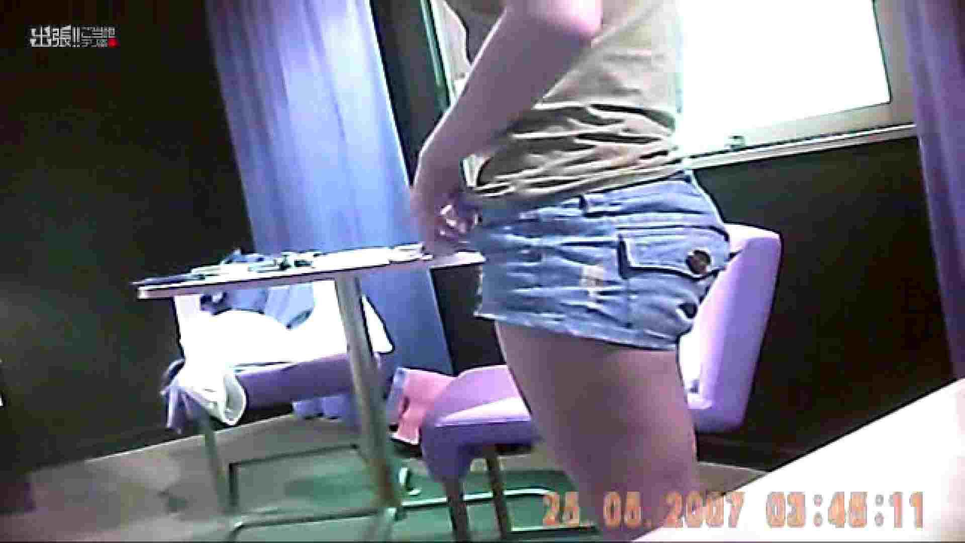 出張リーマンのデリ嬢隠し撮り第3弾vol.5 隠撮 盗み撮り動画 97pic 74