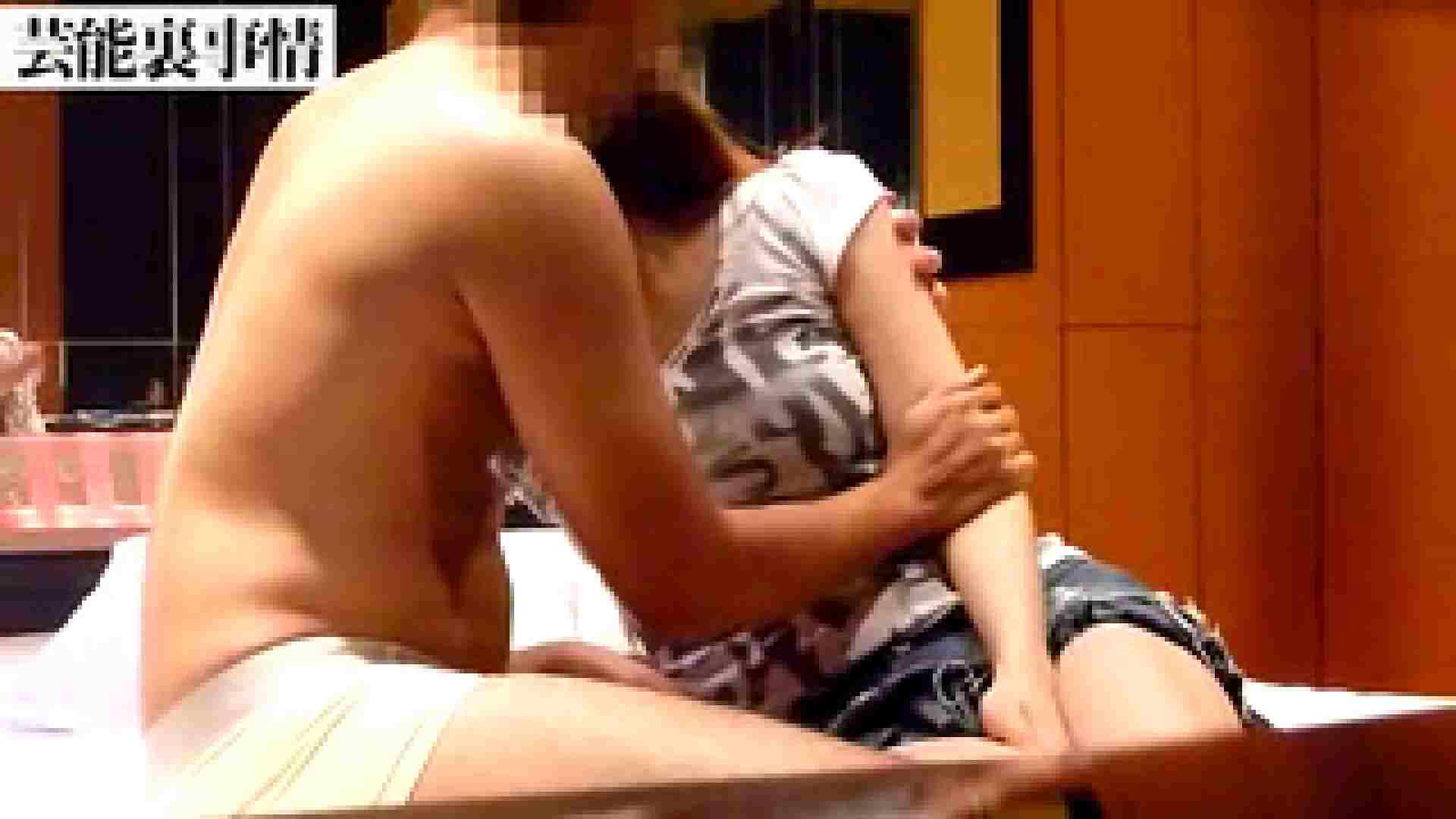 某芸能プロダクションの裏のお仕事9 韓流の女性集  58pic 12