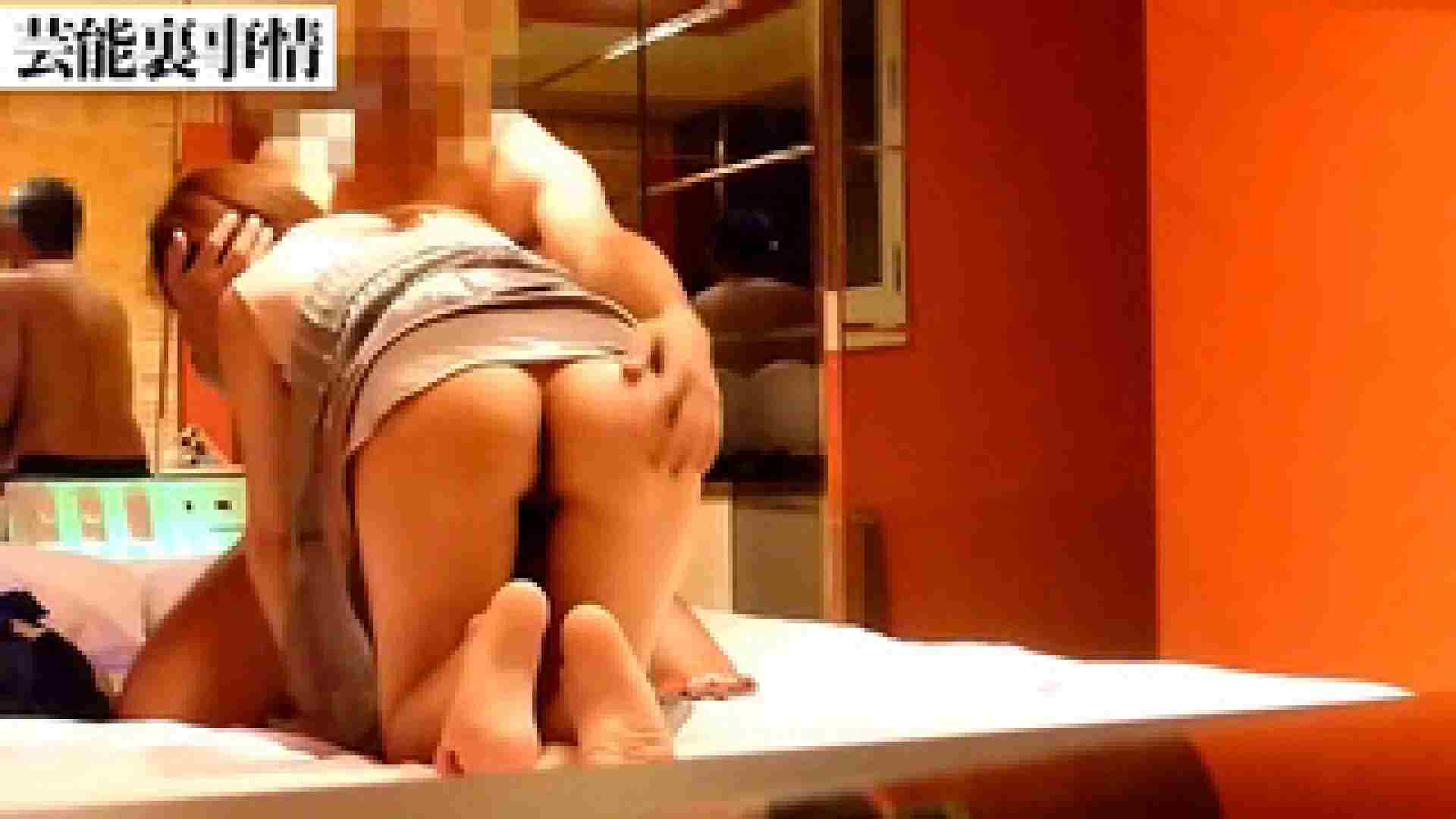 某芸能プロダクションの裏のお仕事10 韓流の女性集 エロ無料画像 100pic 98