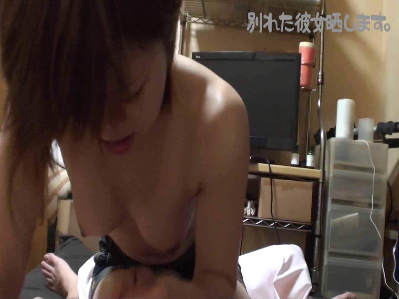 別れた彼女を晒します。動画編2 投稿 | 3P  84pic 41