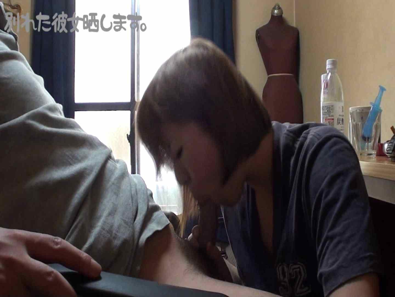 別れた彼女を晒します。動画編2 カップル オメコ無修正動画無料 84pic 73