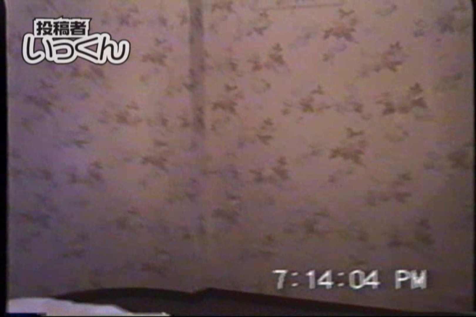 調教師いっくんの 初めてのハメ撮り作品 フェチ  84pic 76