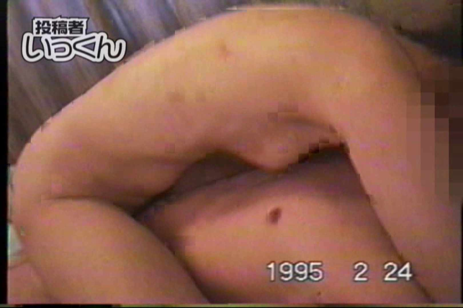 調教師いっくんの ちほ撮影バレ 一般投稿  57pic 8