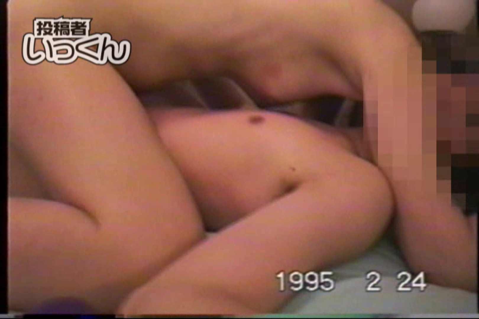 調教師いっくんの ちほ撮影バレ 一般投稿   盗撮  57pic 11