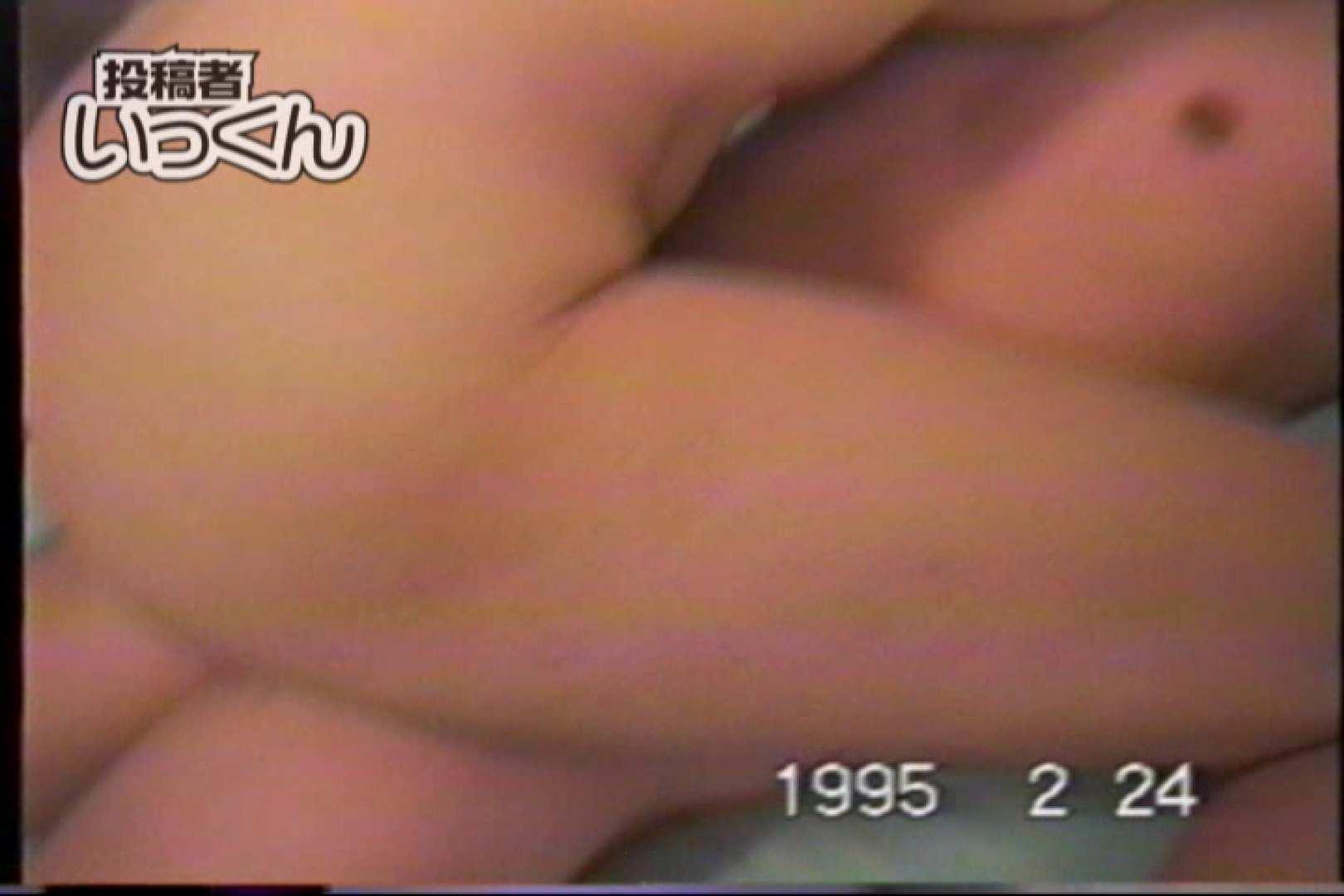 調教師いっくんの ちほ撮影バレ 一般投稿   盗撮  57pic 21