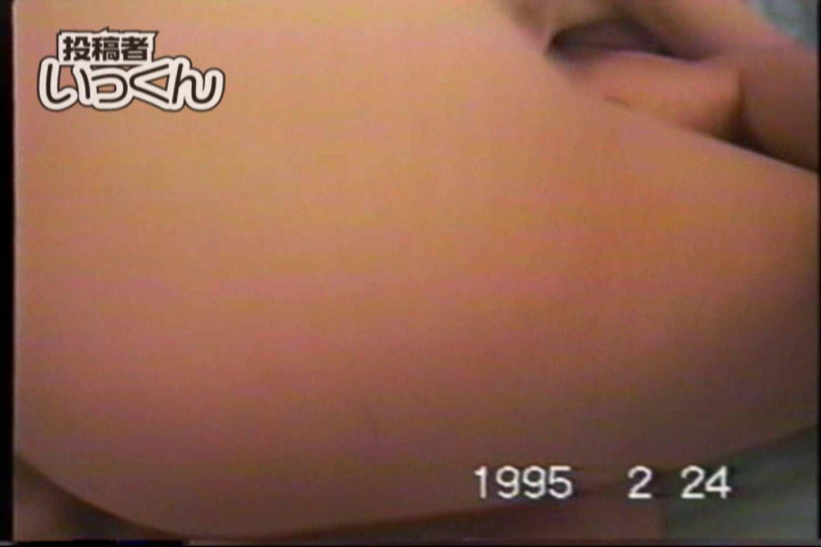 調教師いっくんの ちほ撮影バレ 一般投稿  57pic 22