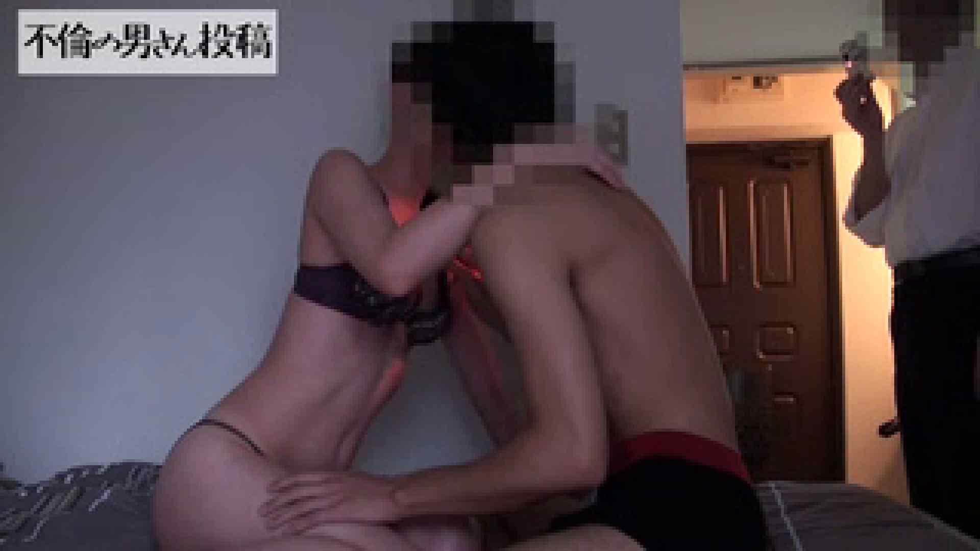 会計事務所勤務 高橋みゆき30歳 W不倫の不倫部屋の記録3 投稿 | 一般投稿  80pic 11