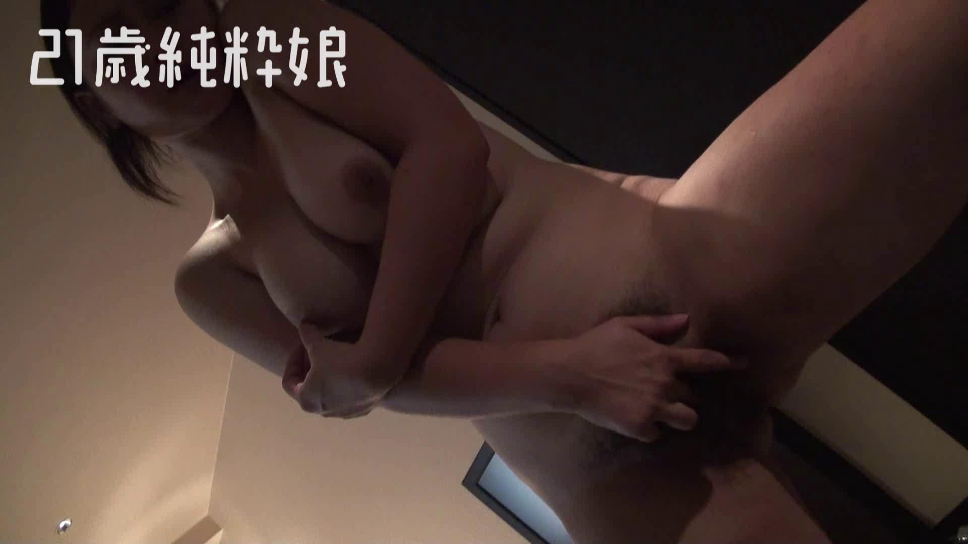 上京したばかりのGカップ21歳純粋嬢を都合の良い女にしてみた2 中出し えろ無修正画像 102pic 15