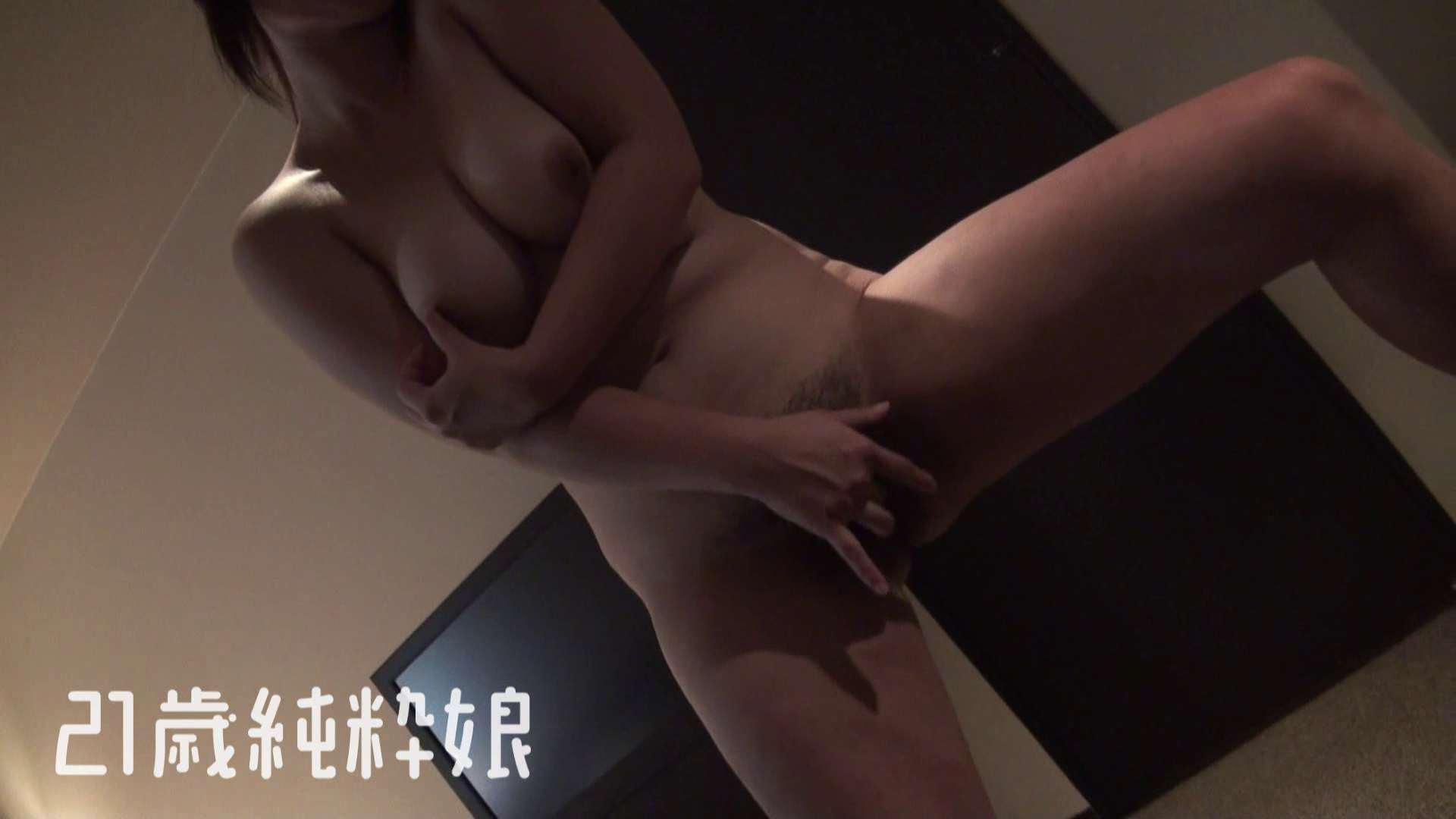 上京したばかりのGカップ21歳純粋嬢を都合の良い女にしてみた2 一般投稿  102pic 16