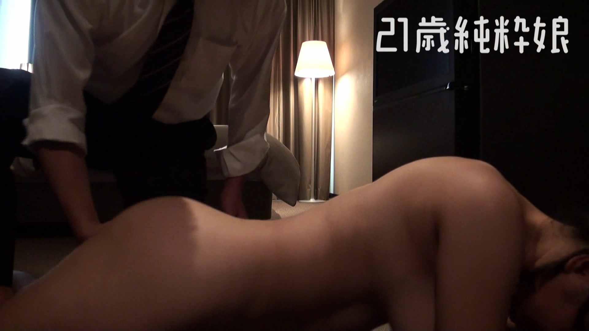 上京したばかりのGカップ21歳純粋嬢を都合の良い女にしてみた2 一般投稿 | オナニー覗き見  102pic 65