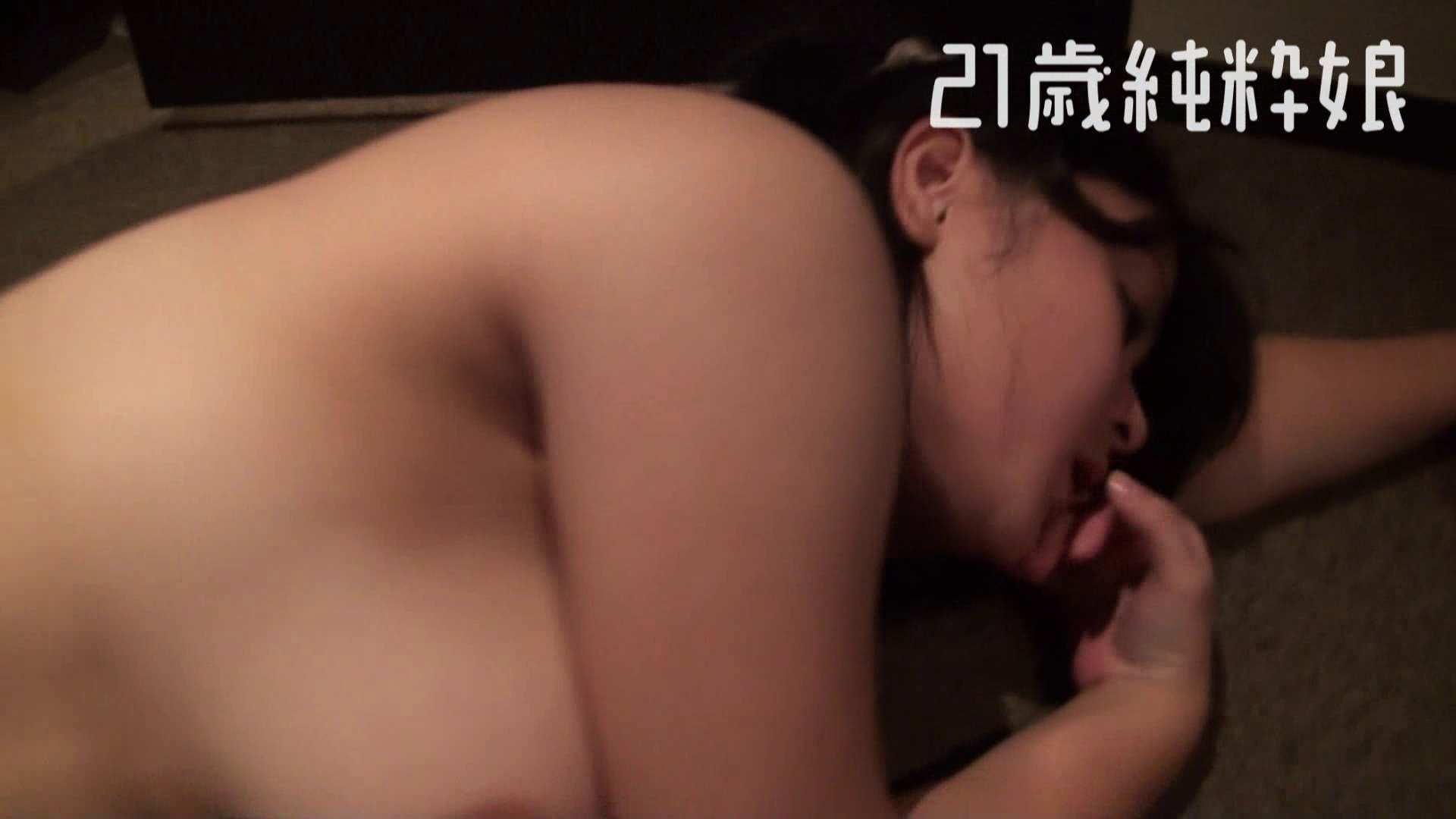 上京したばかりのGカップ21歳純粋嬢を都合の良い女にしてみた2 中出し えろ無修正画像 102pic 67