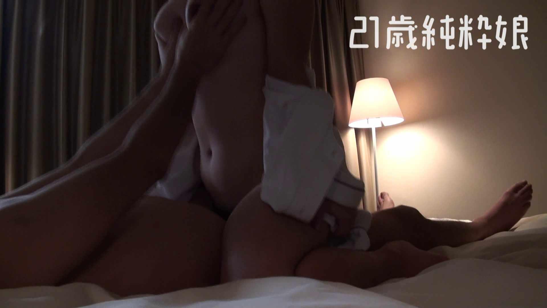 上京したばかりのGカップ21歳純粋嬢を都合の良い女にしてみた2 一般投稿 | オナニー覗き見  102pic 81