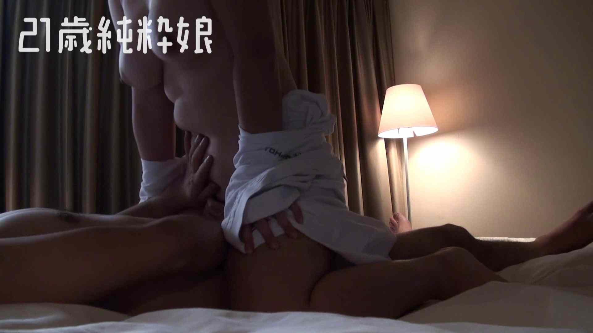 上京したばかりのGカップ21歳純粋嬢を都合の良い女にしてみた2 中出し えろ無修正画像 102pic 87