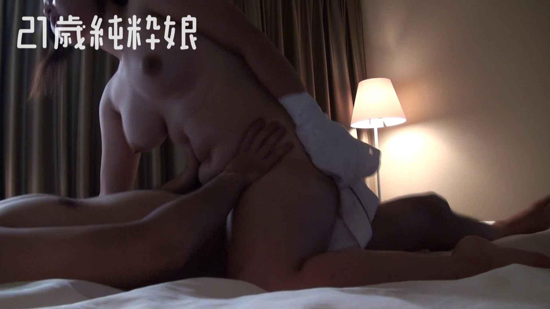 上京したばかりのGカップ21歳純粋嬢を都合の良い女にしてみた2 SEX エロ無料画像 102pic 90
