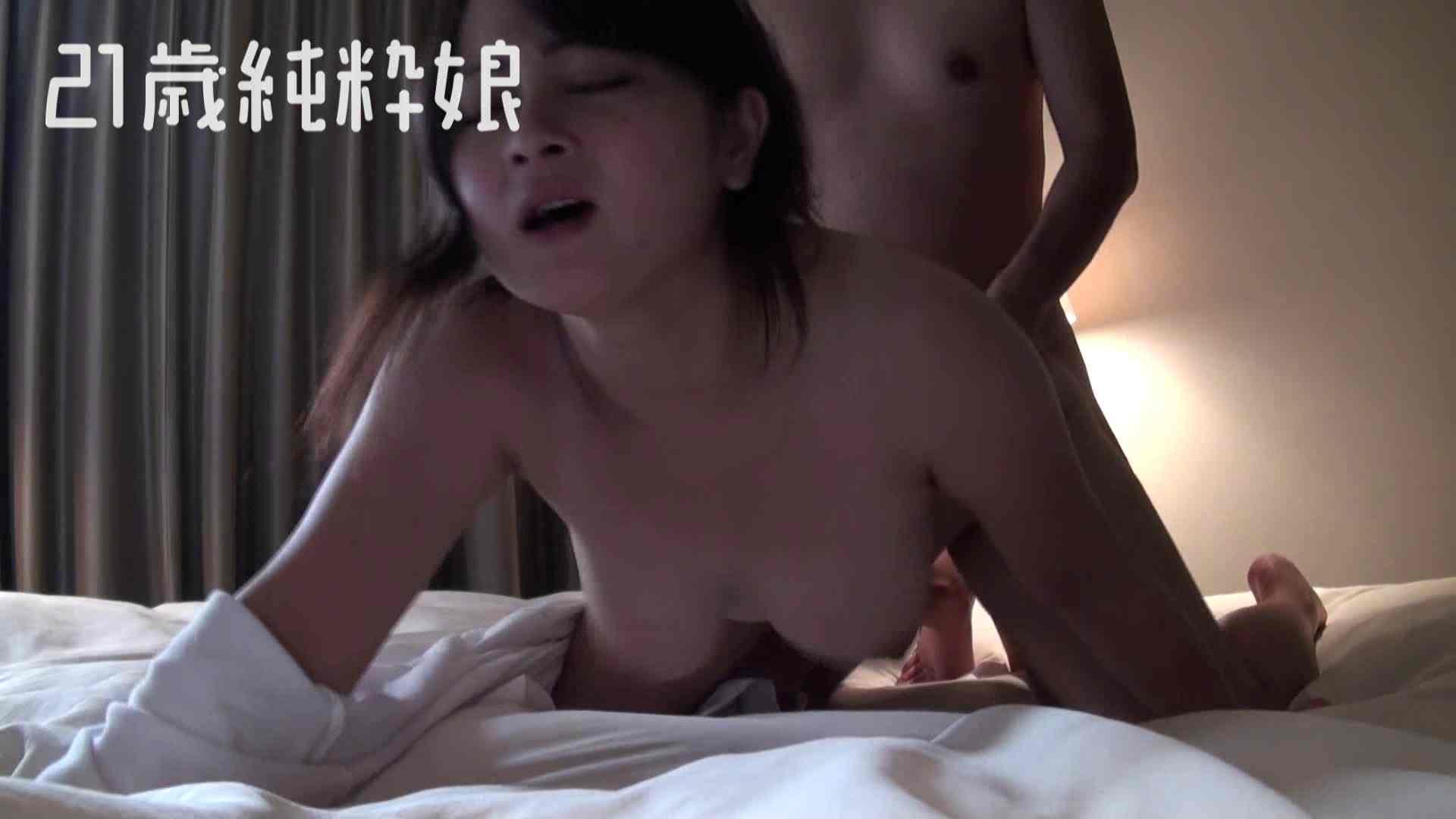 上京したばかりのGカップ21歳純粋嬢を都合の良い女にしてみた2 SEX エロ無料画像 102pic 94