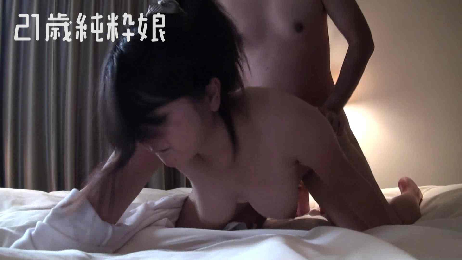 上京したばかりのGカップ21歳純粋嬢を都合の良い女にしてみた2 一般投稿 | オナニー覗き見  102pic 97