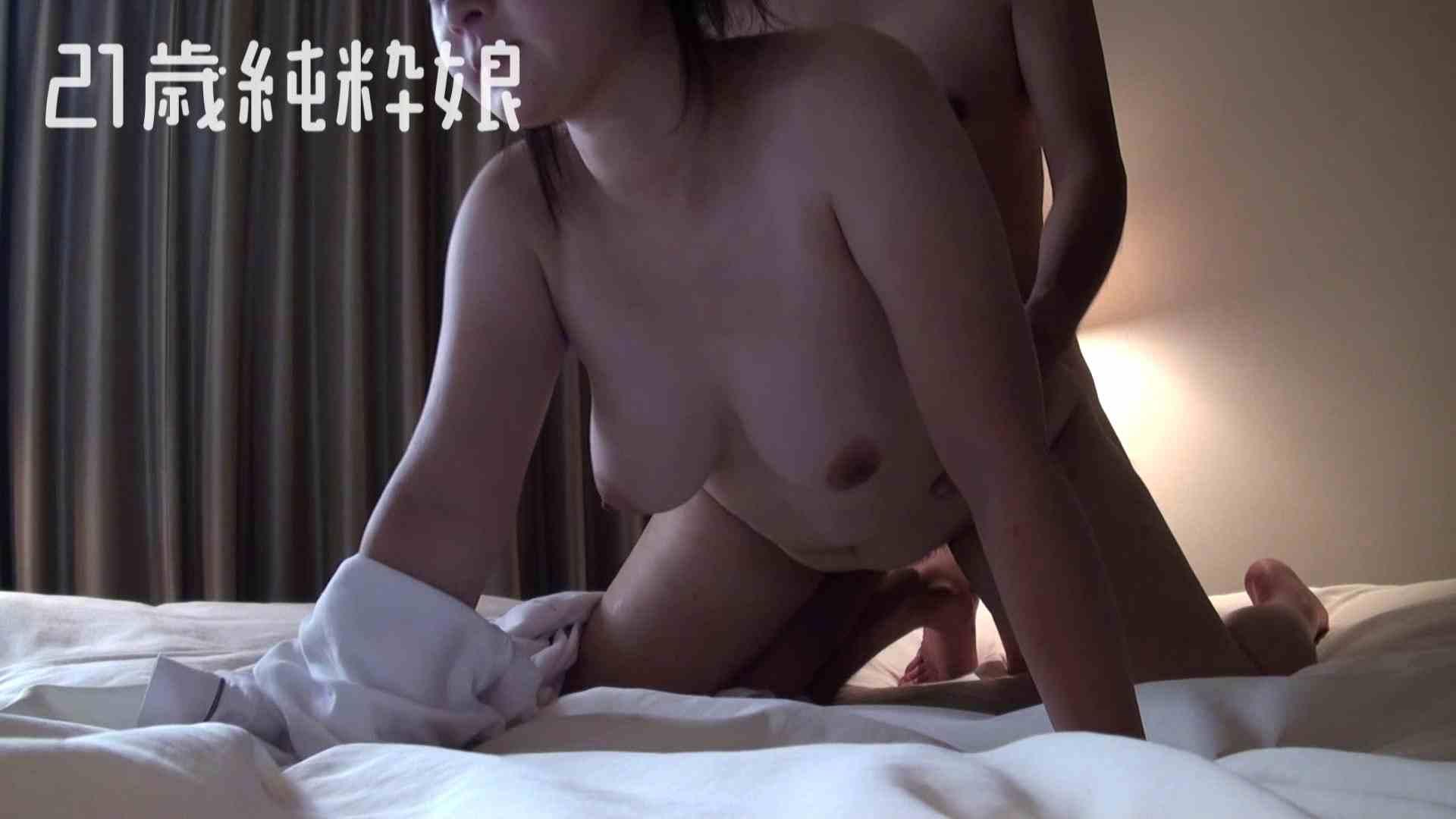 上京したばかりのGカップ21歳純粋嬢を都合の良い女にしてみた2 SEX エロ無料画像 102pic 98