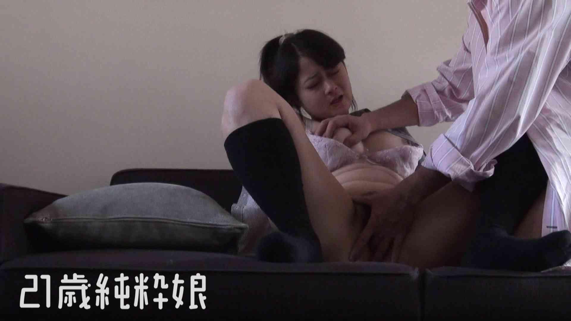 上京したばかりのGカップ21歳純粋嬢を都合の良い女にしてみた3 一般投稿 | オナニー覗き見  102pic 29