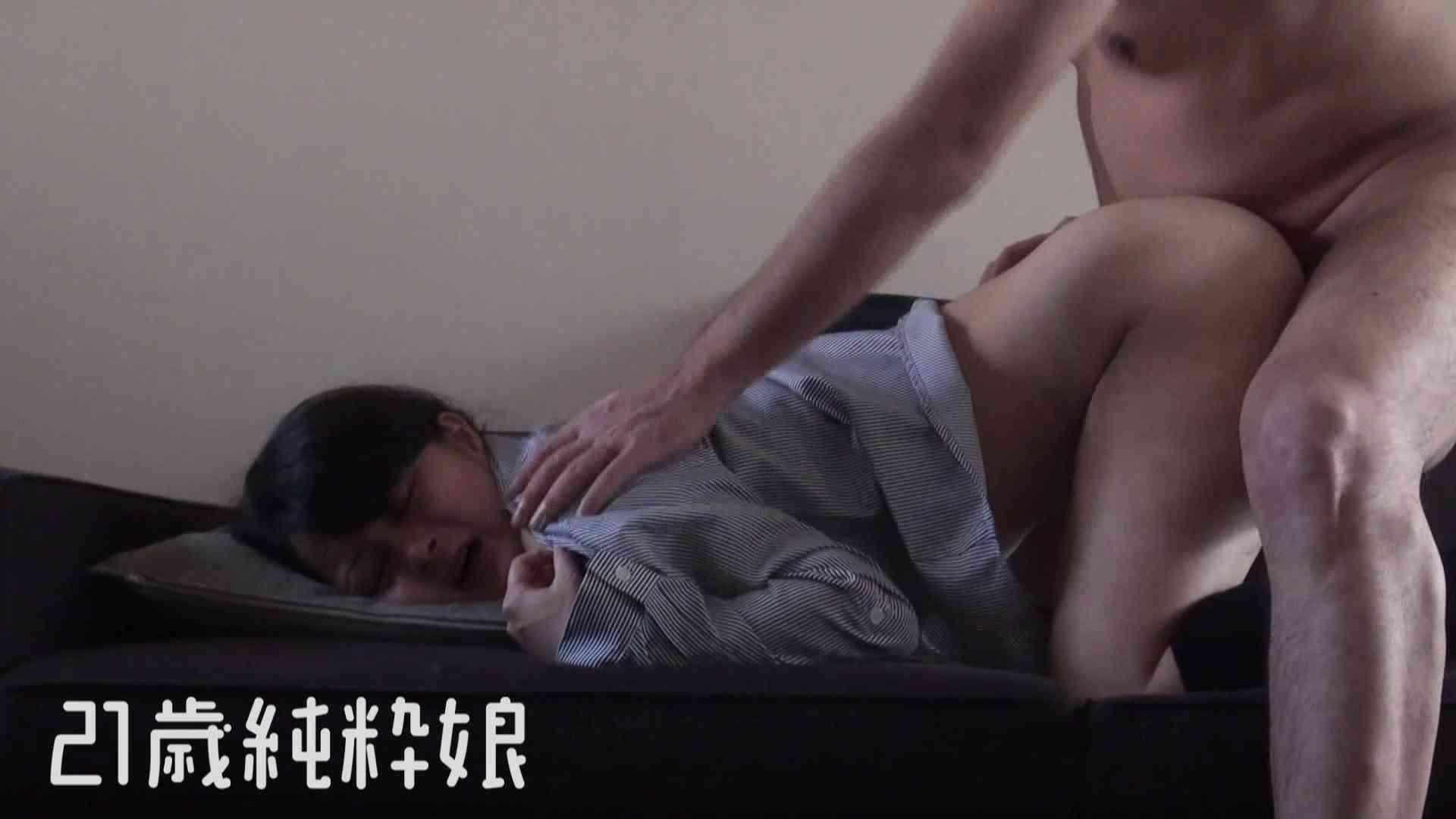 上京したばかりのGカップ21歳純粋嬢を都合の良い女にしてみた3 一般投稿  102pic 38