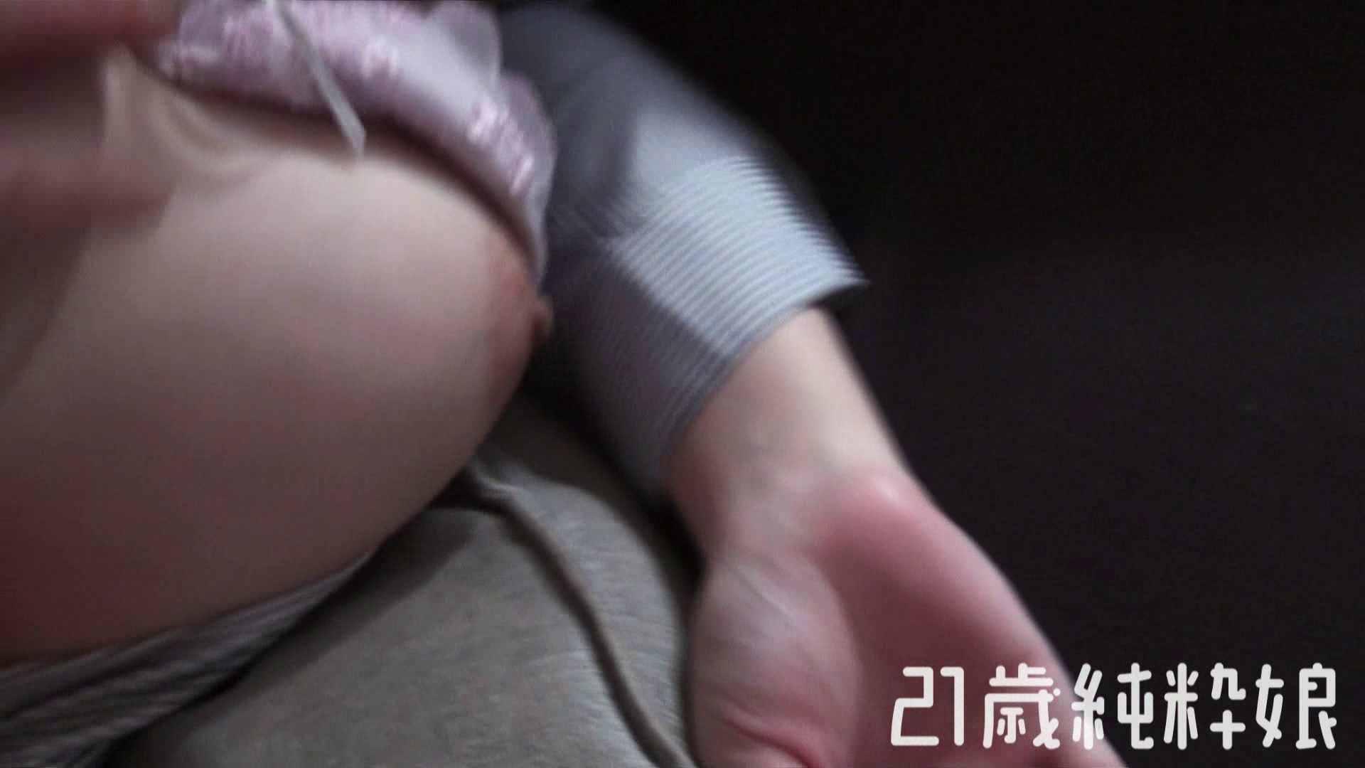 上京したばかりのGカップ21歳純粋嬢を都合の良い女にしてみた3 一般投稿 | オナニー覗き見  102pic 63