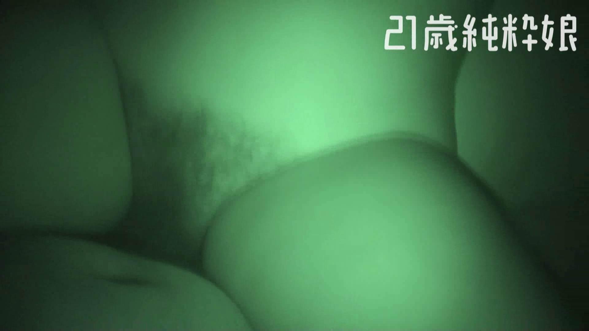 上京したばかりのGカップ21歳純粋嬢を都合の良い女にしてみた3 一般投稿  102pic 90