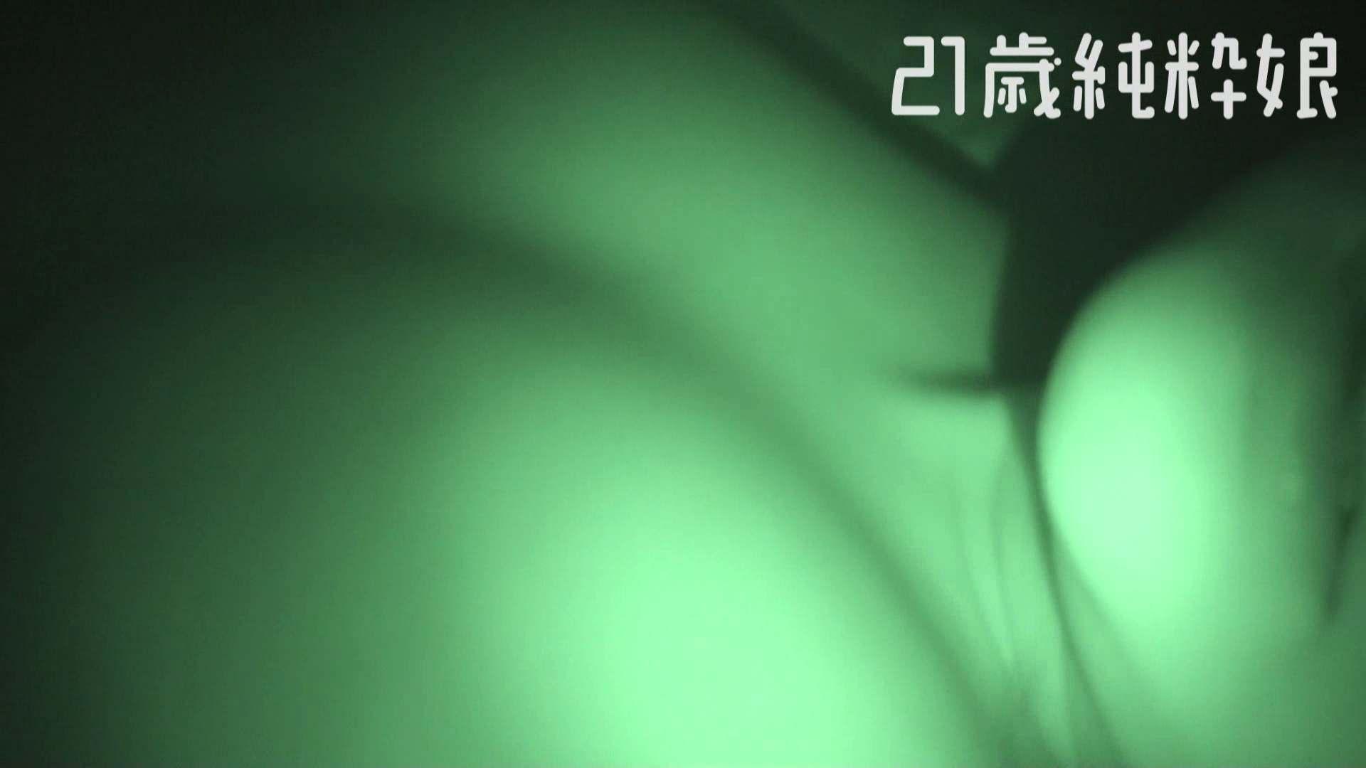 上京したばかりのGカップ21歳純粋嬢を都合の良い女にしてみた3 一般投稿 | オナニー覗き見  102pic 101