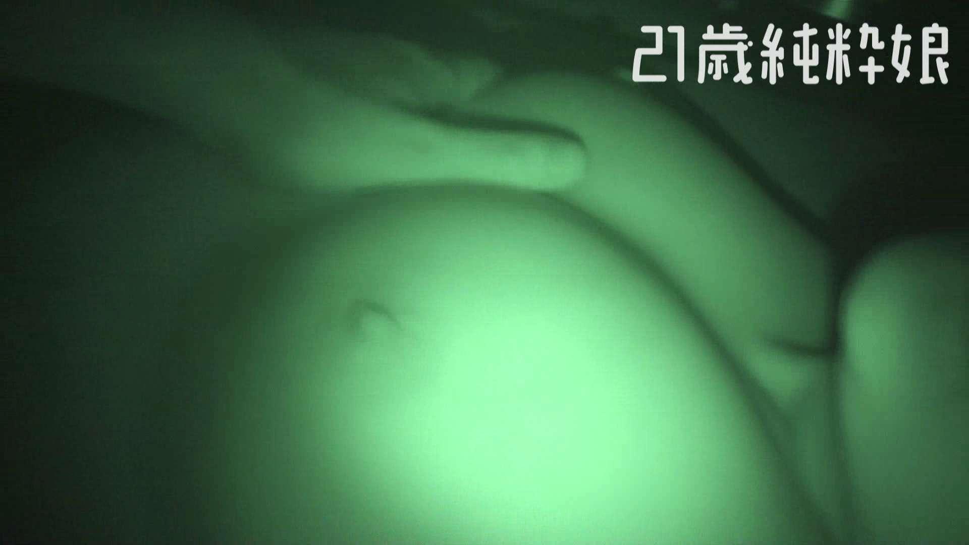 上京したばかりのGカップ21歳純粋嬢を都合の良い女にしてみた3 一般投稿  102pic 102