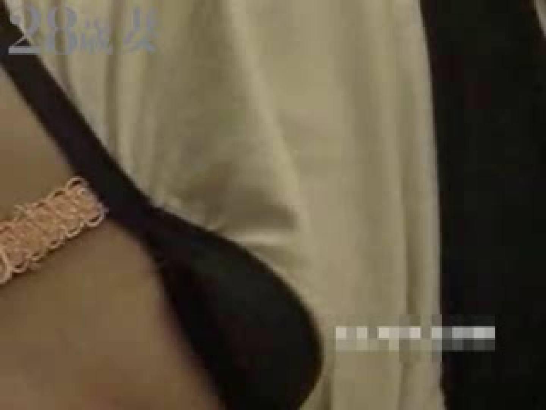 昏すい姦マニア作品(韓流編)01 韓流の女性集  85pic 72