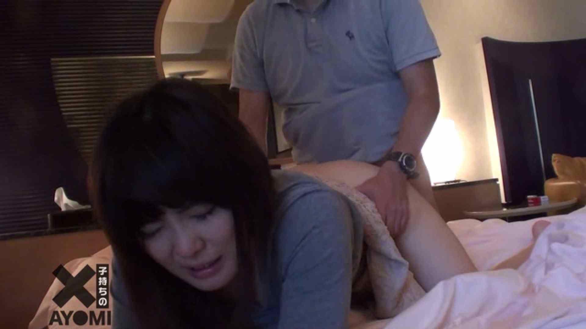 ×一子持ちのM女AYAMIvol.12 ホテル  62pic 48