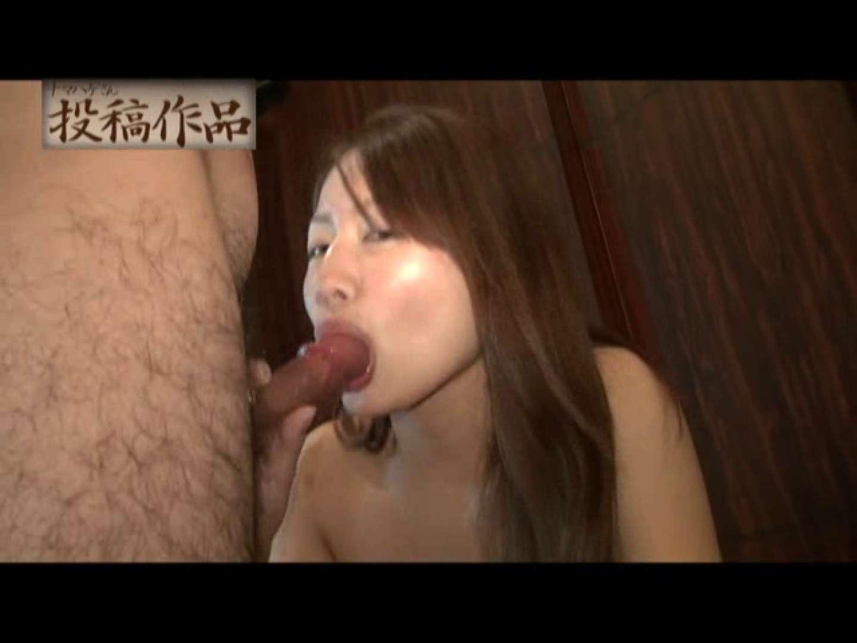 ナマハゲさんのまんこコレクション sumire 一般投稿 オメコ無修正動画無料 100pic 42