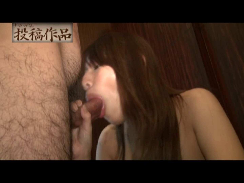 ナマハゲさんのまんこコレクション sumire 素人  100pic 48