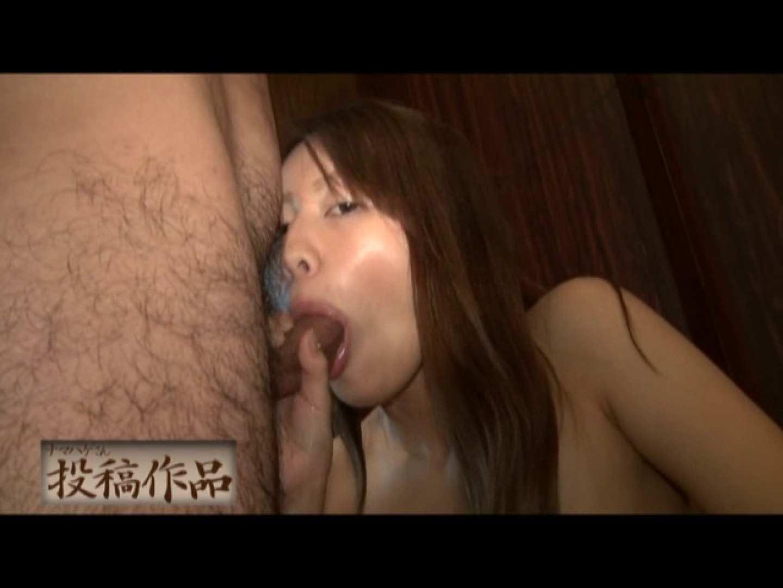 ナマハゲさんのまんこコレクション sumire SEX エロ無料画像 100pic 59
