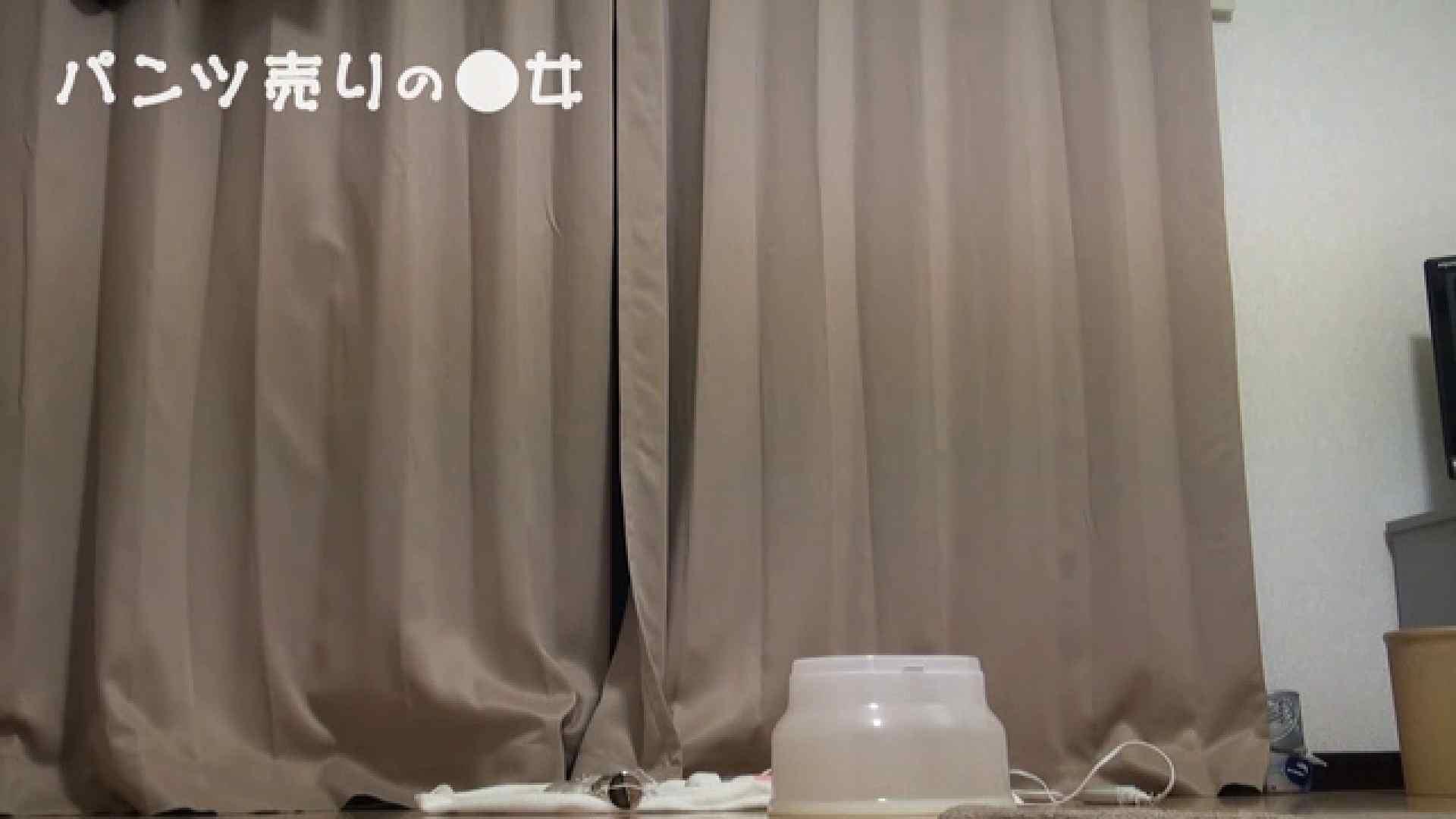 新説 パンツ売りの女の子mizuki 一般投稿  83pic 4