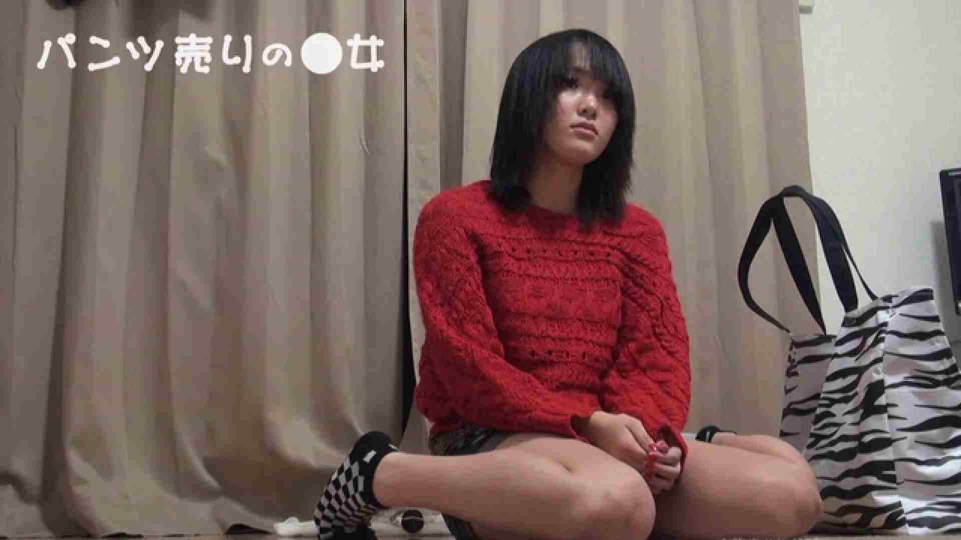 新説 パンツ売りの女の子mizuki 一般投稿  83pic 8