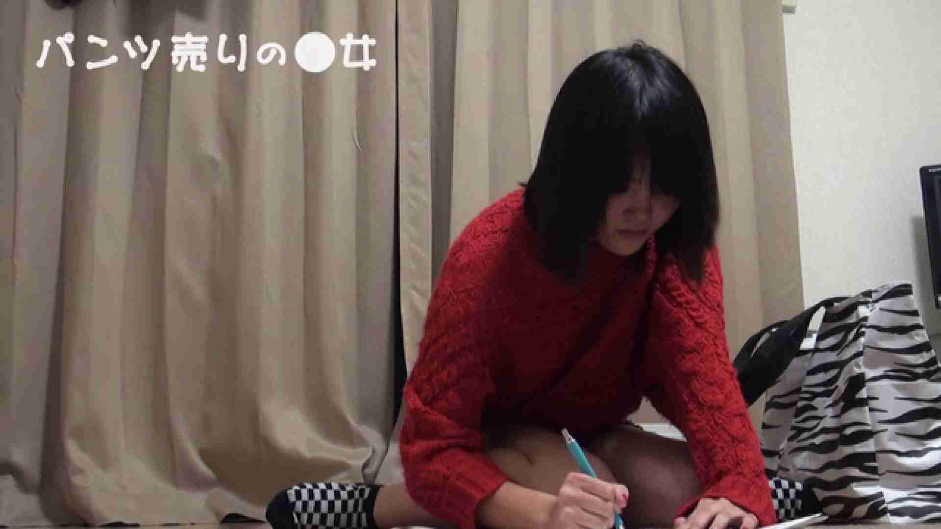 新説 パンツ売りの女の子mizuki 一般投稿  83pic 14