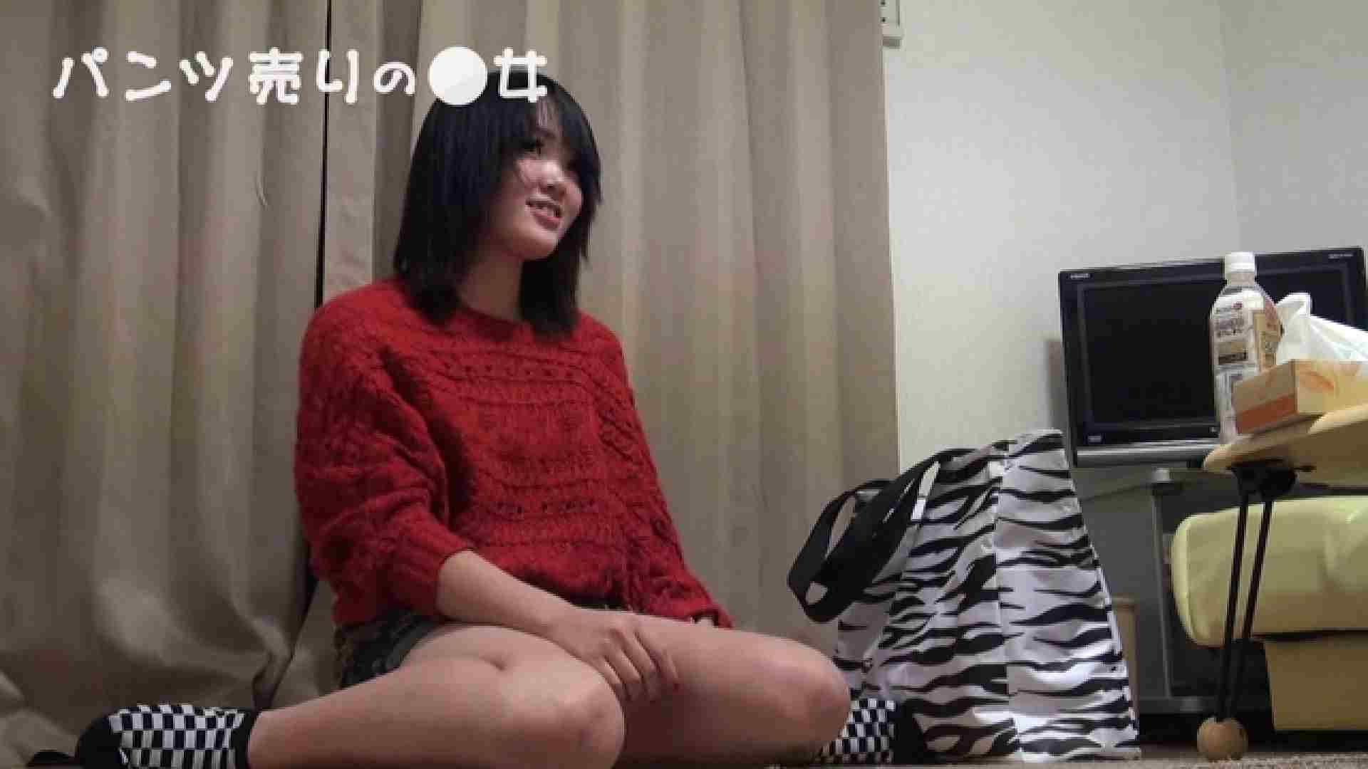 新説 パンツ売りの女の子mizuki 一般投稿   0  83pic 37