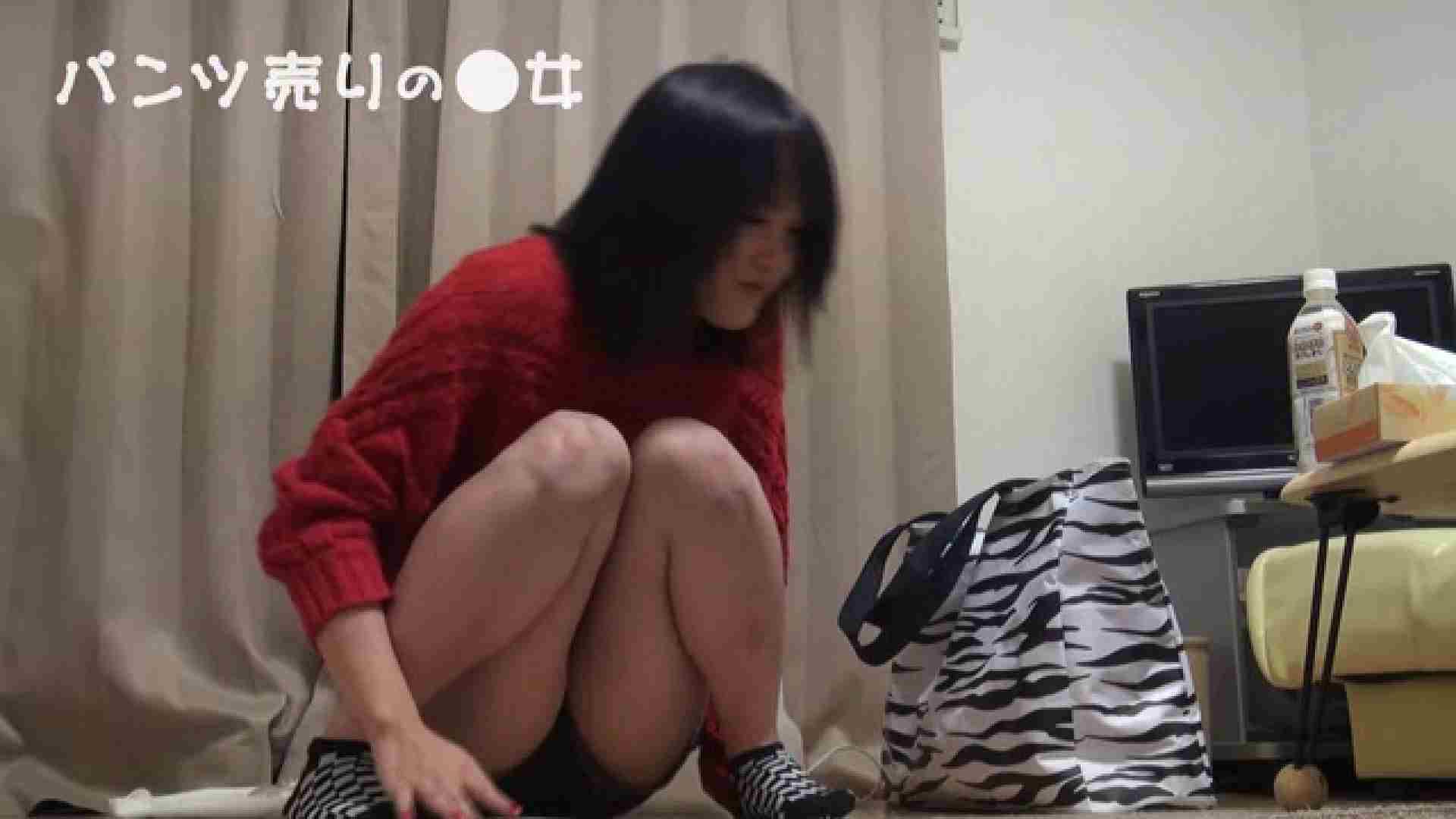 新説 パンツ売りの女の子mizuki 一般投稿  83pic 38