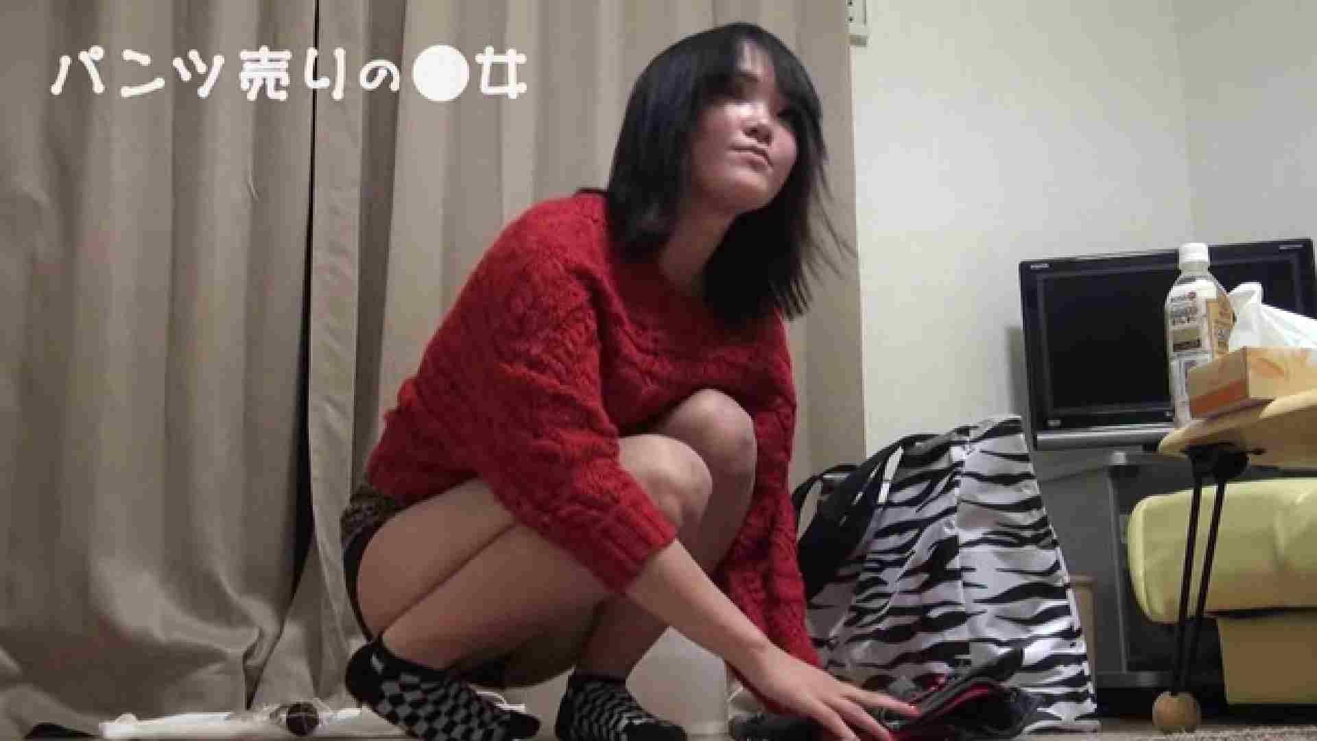 新説 パンツ売りの女の子mizuki 一般投稿  83pic 42