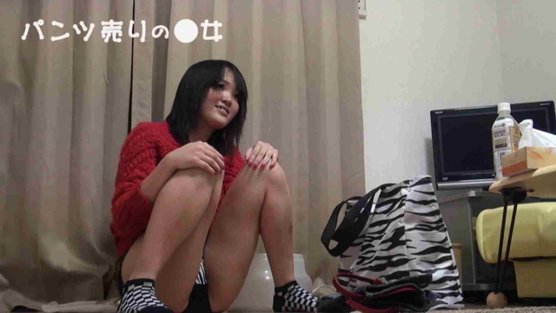 新説 パンツ売りの女の子mizuki 一般投稿  83pic 46