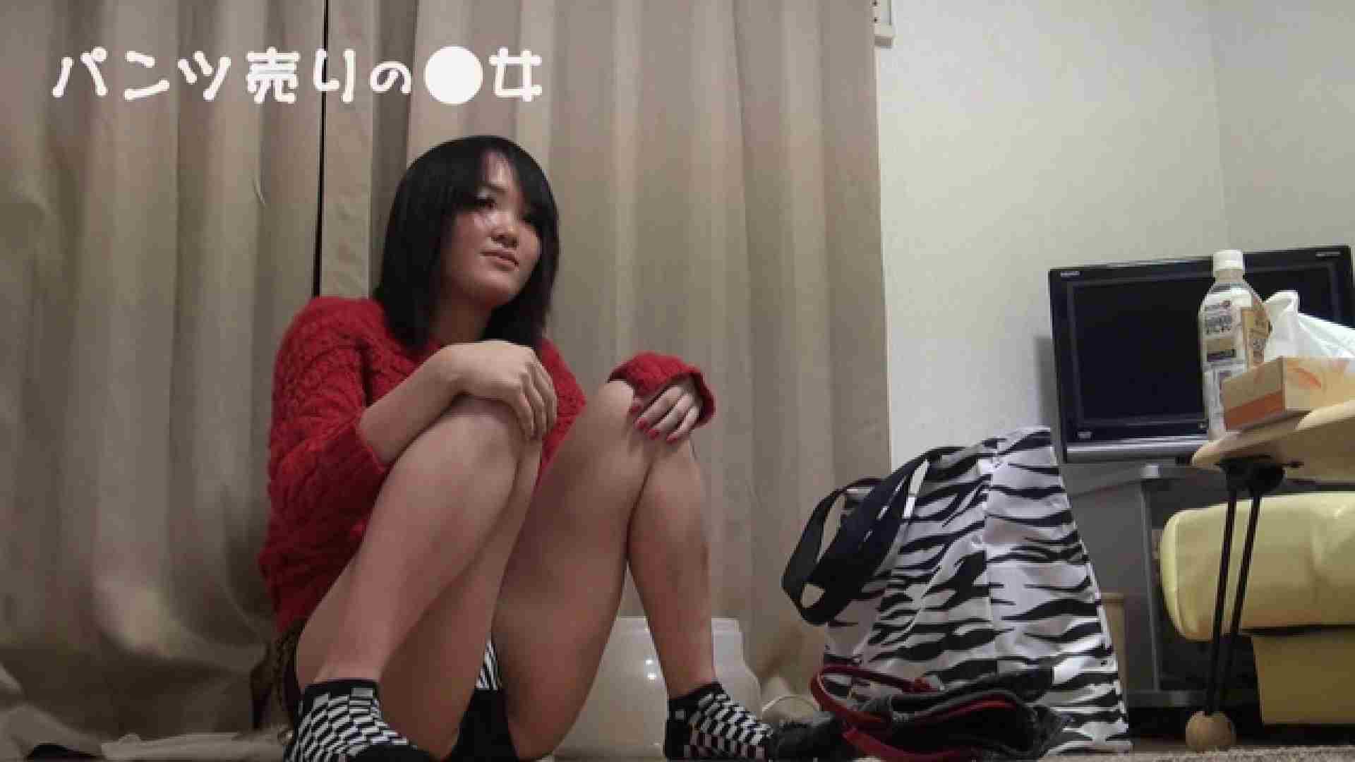 新説 パンツ売りの女の子mizuki 一般投稿   0  83pic 47