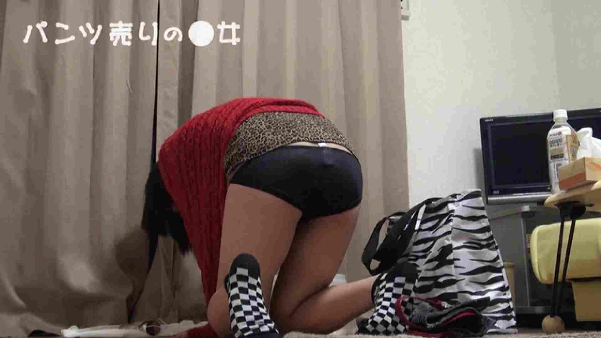新説 パンツ売りの女の子mizuki 一般投稿   0  83pic 51