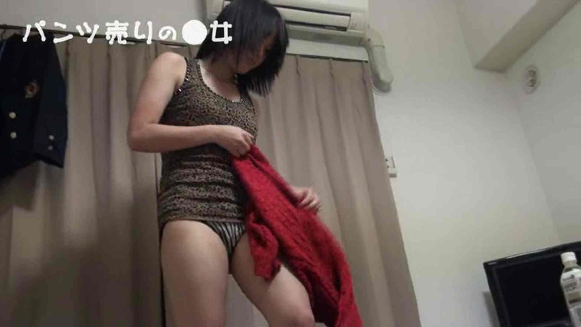新説 パンツ売りの女の子mizuki 一般投稿  83pic 58