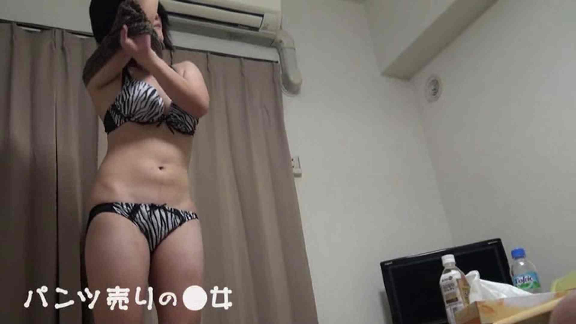 新説 パンツ売りの女の子mizuki 一般投稿   0  83pic 59